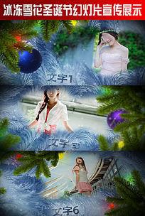 冰冻雪花圣诞节幻灯片宣传展示ae模板