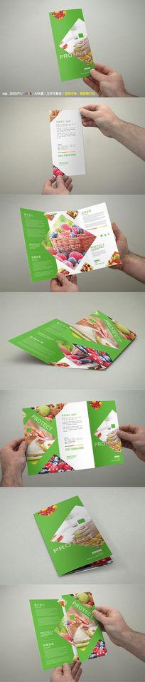 超市水果促销三折页设计