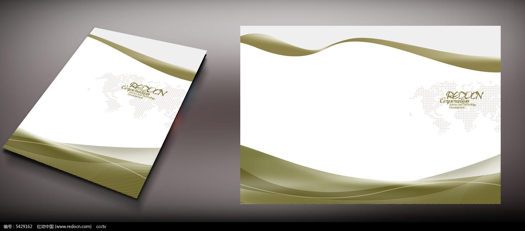 产品介绍封面图片,产品介绍封面图片素材大全图片