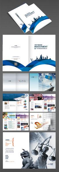 大气企业商务画册