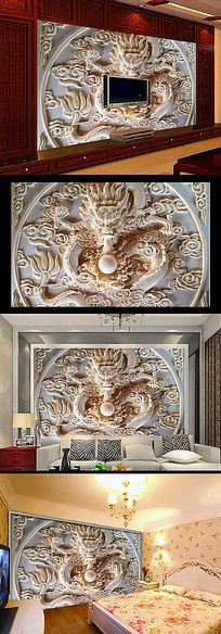 高档3D立体龙纹浮雕背景墙