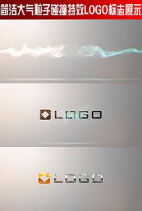 简洁大气粒子碰撞特效LOGO标志展示