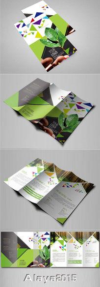 简洁环保折页