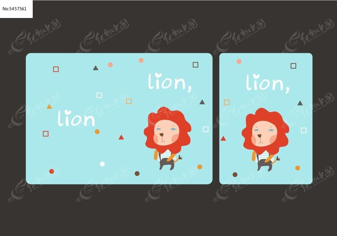 可爱卡通狮子记事本本子封面图片