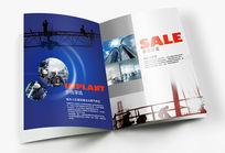 企业宣传画册内页设计