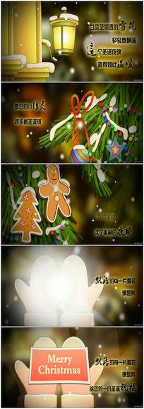 圣诞节圣诞老人圣诞夜祝福