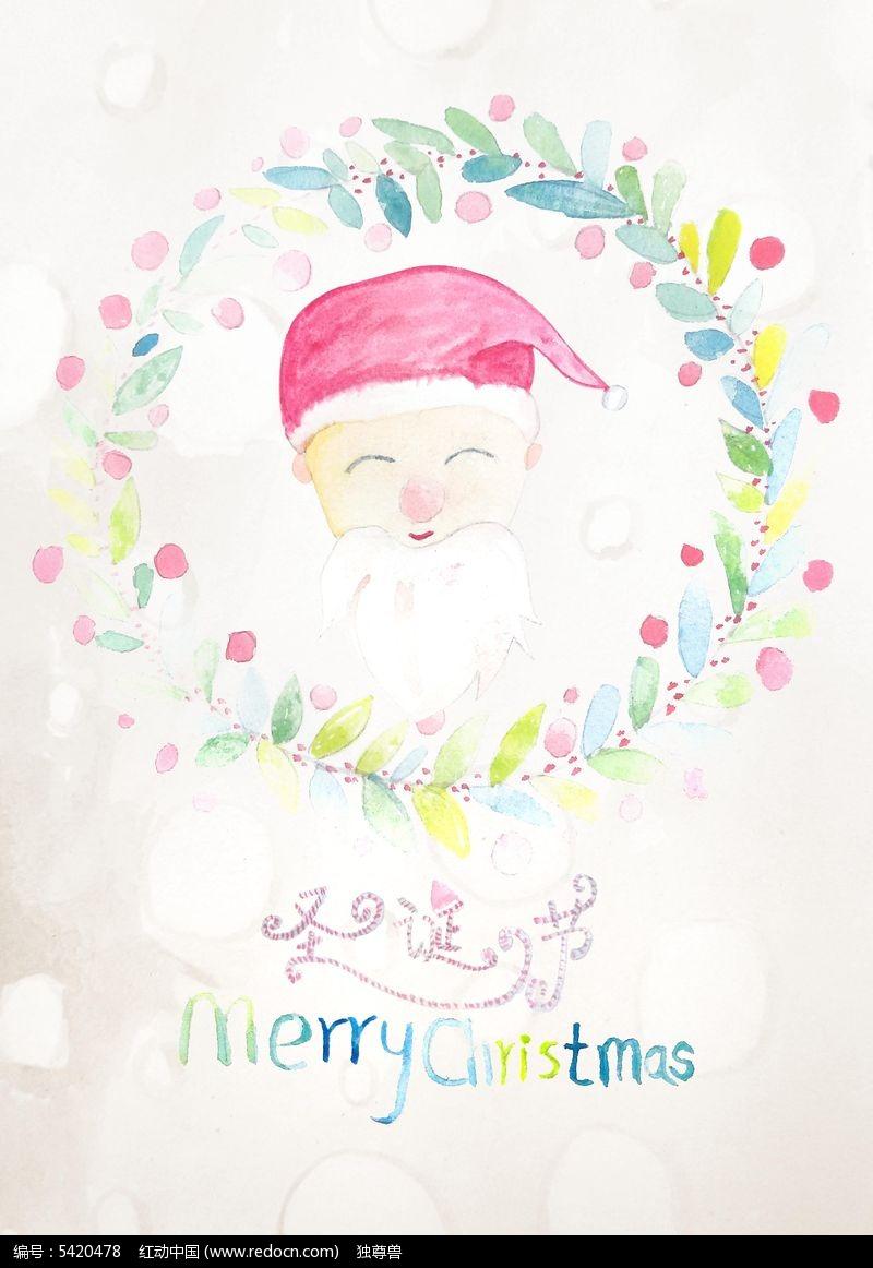 手绘 圣诞节海报 圣诞老人
