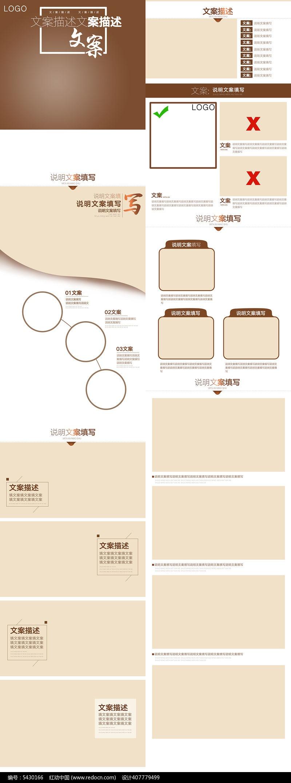 陶瓷水杯详情页模板psd素材下载