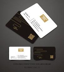 中国风云纹名片背景设计