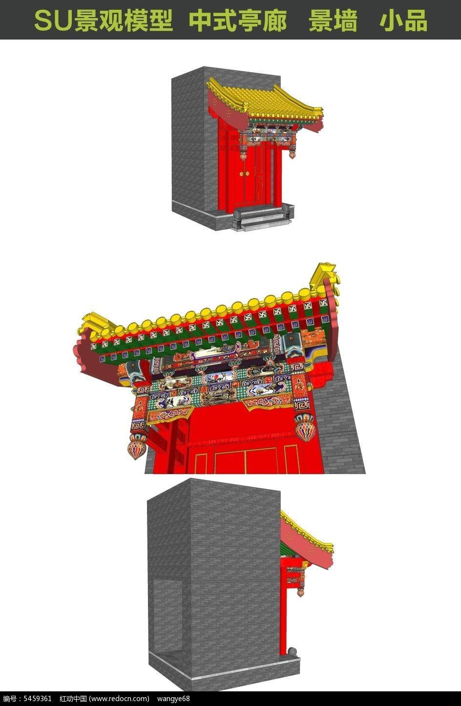 中式古典豪华大门垂花门图片