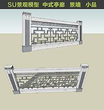 中式古典栏杆景墙SU模型