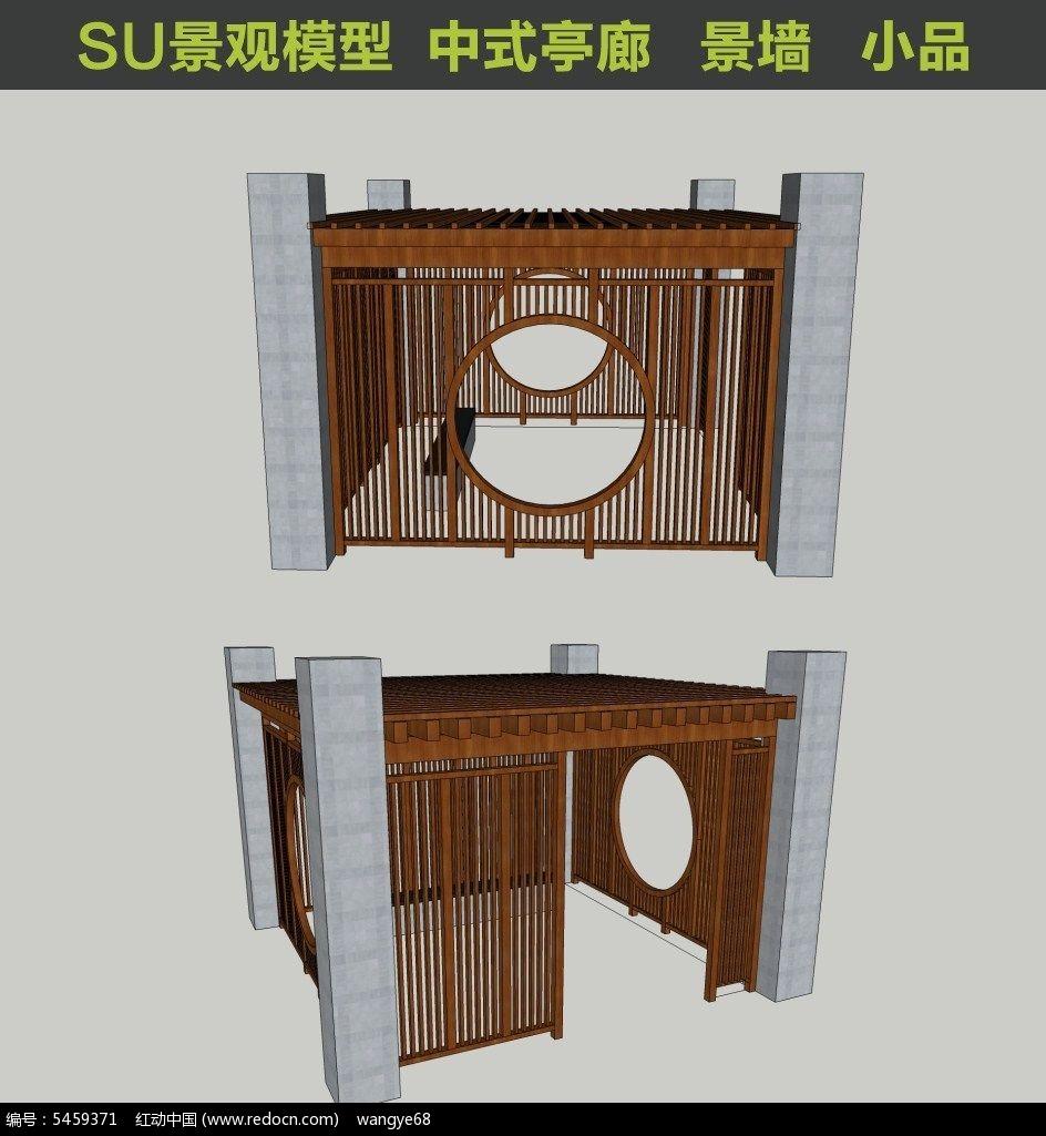 中式古典门洞亭子su模型图片