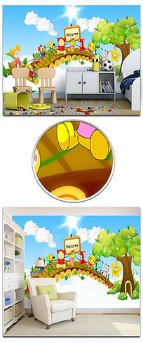 卡通风景童趣幼儿园背景墙
