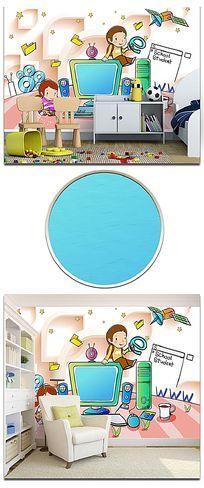 卡通互联网玩具儿童房背景墙