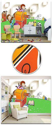 卡通刨笔机玩具儿童房背景墙