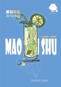 柠檬汁饮品系列海报