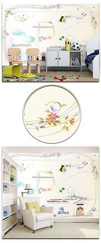 时尚艺术贴图卡通幼儿园背景墙