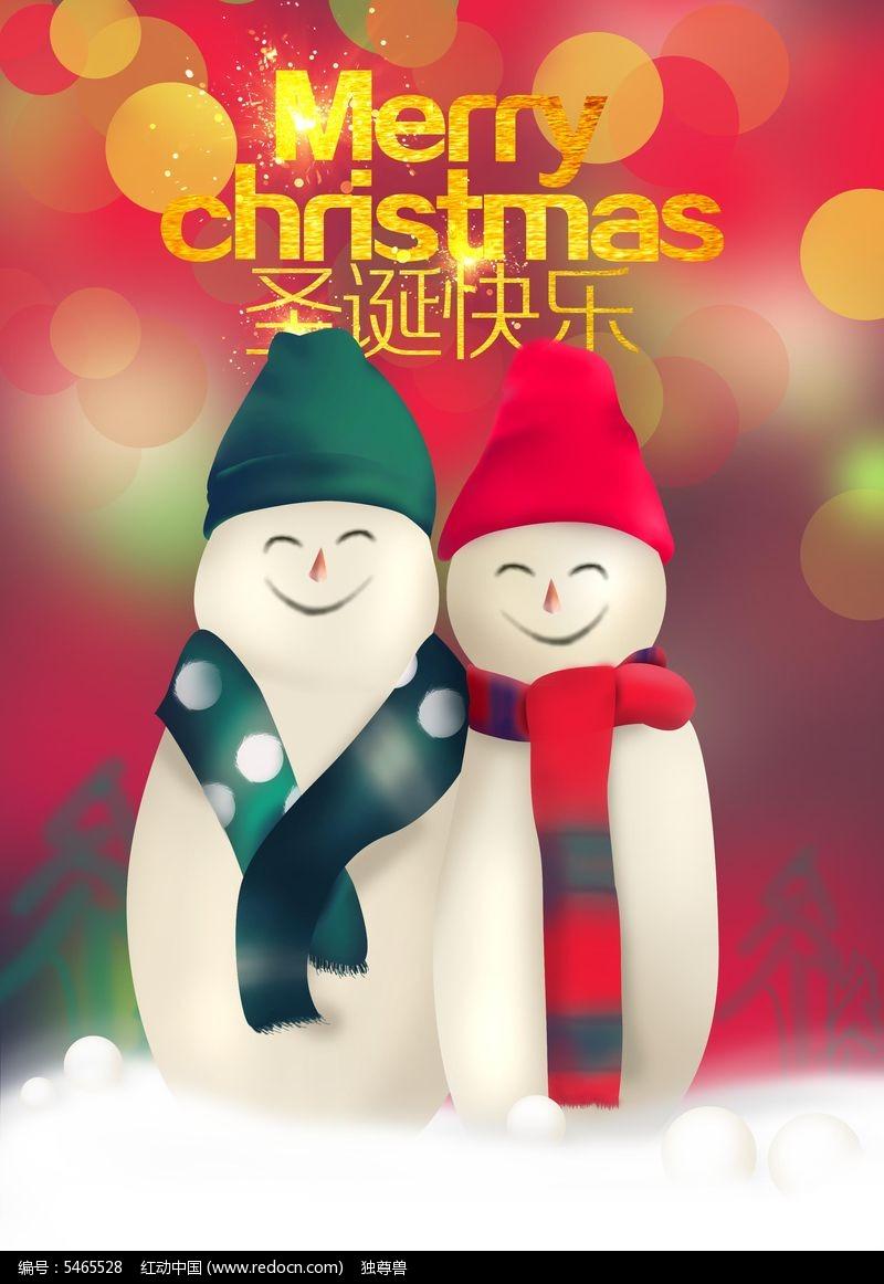 圣诞节快乐海报 手绘雪人