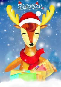 手绘圣诞鹿海报