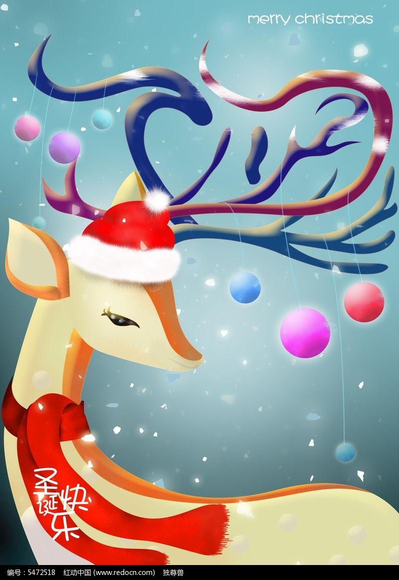 手绘圣诞鹿海报 圣诞鹿
