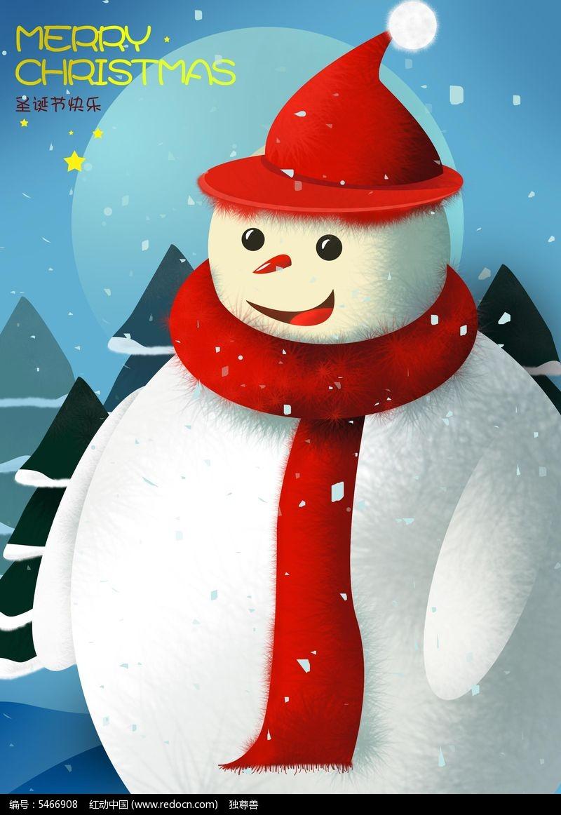 雪人圣诞节海报图片