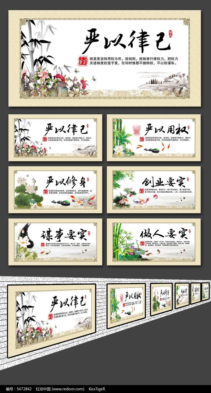 党风建设 讲文明 树新风 创建文明单位 学校展板 走廊文化 中国风展板