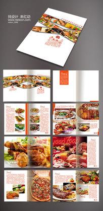 中式美食画册