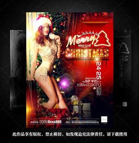 最新喜庆圣诞节促销活动海报设计