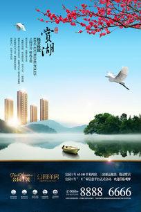 地产湖景洋房形象广告