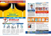 高端男科综合科精品医疗杂志 CDR