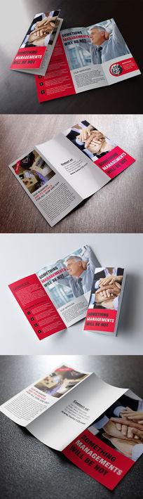 简洁红色公司宣传折页设计