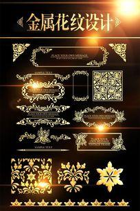 金属欧式花纹背景边框素材 PSD