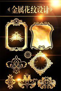金属欧式花纹图案边框素材