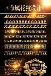 金属中式欧式花纹边框相框素材 PSD