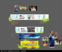 世界杯德国法国包厢布置