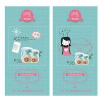 甜品店酸奶宣传展板