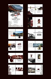 中国风画册模版