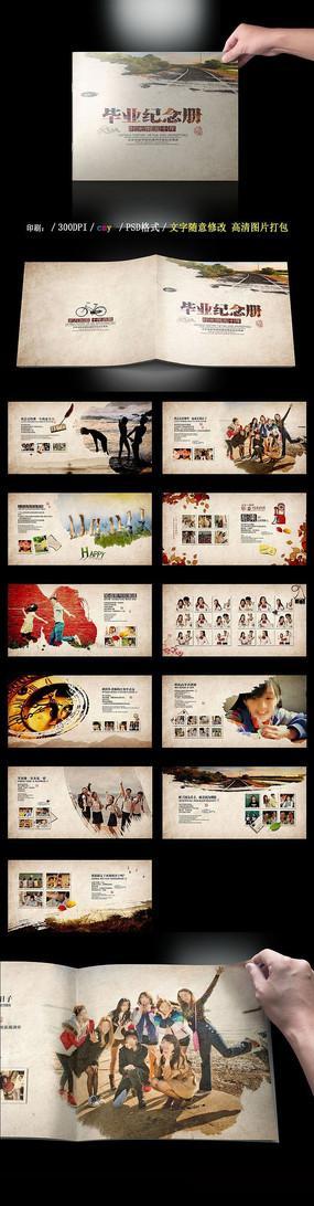 最新中国风同学录毕业纪念册模版设计 PSD