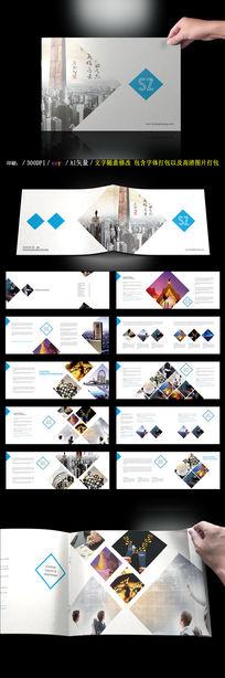 全套现代商务画册板式设计