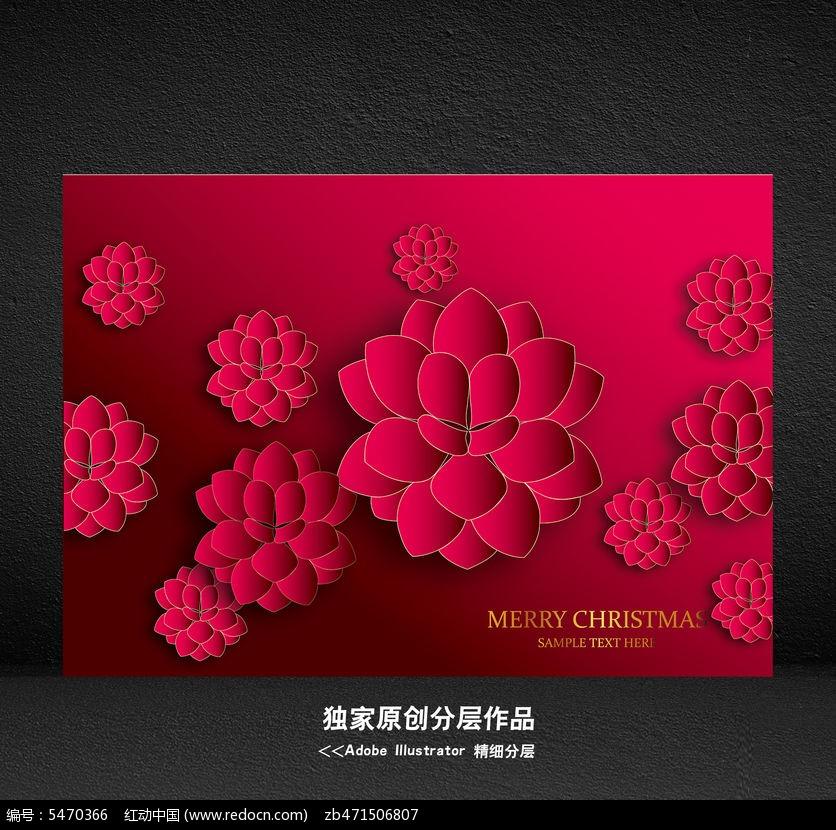 2016贺卡新年春节贺卡封面邀请函设计