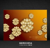 2016新年春节贺卡封面猴年邀请函设计