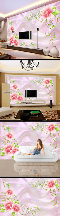 3d立体花儿清雅电视背景墙