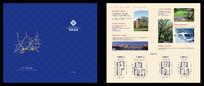 房地产蓝色宣传折页画面
