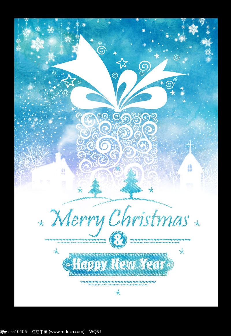 简约风格圣诞节海报设计