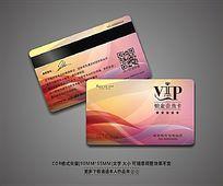 精美漂亮VIP会员卡