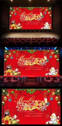 圣诞平安夜新年晚会派对海报模板psd