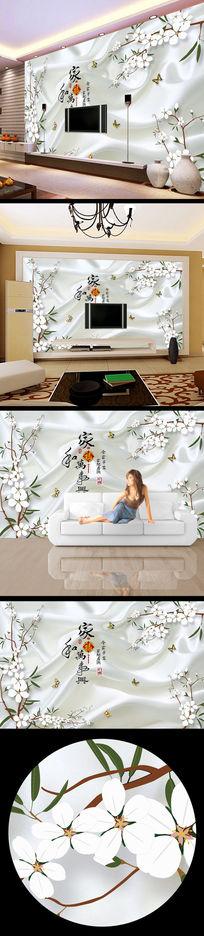 桃花布料3d立体电视背景墙