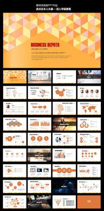 现代商务方块宣传画册封面设计