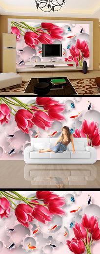 郁金香花朵3d立体电视背景墙