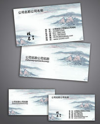 中国风水墨山河高雅名片